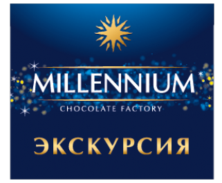 Excursions to Millennium Chocolate Factory